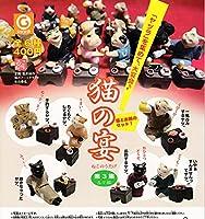 猫の宴 第3集 各々編 全6種セット ガチャガチャ