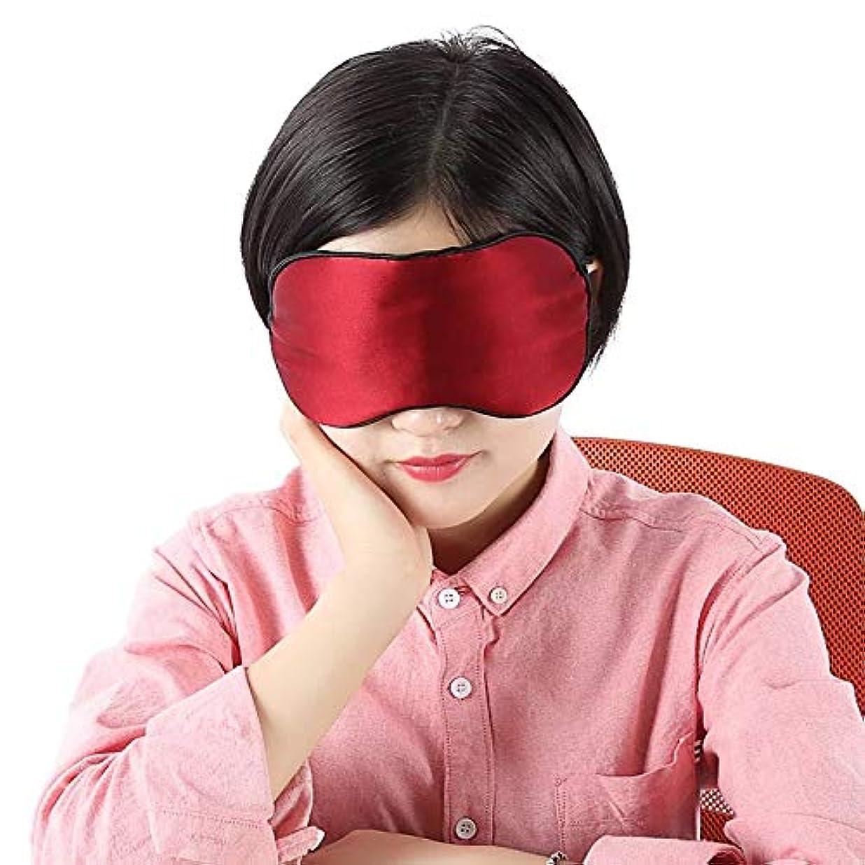 ダブル時制苦しみNOTE 1ピース両面純粋なシルク睡眠休息アイマスクパッド入りシェードカバー旅行リラックス援助目隠し送料無料