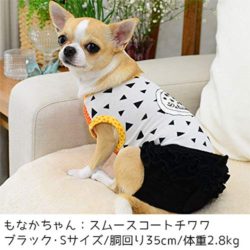 iDogサニタリーパンツボリュームフリルアイドッグブラックS犬サニタリーパンツ