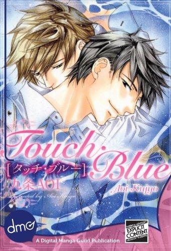 Touch Blue (Yaoi Manga) (English Edition)