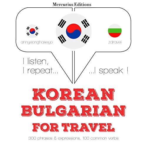 Korean – Bulgarian. For travel cover art