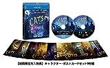 キャッツ ブルーレイ+DVD[Blu-ray/ブルーレイ]