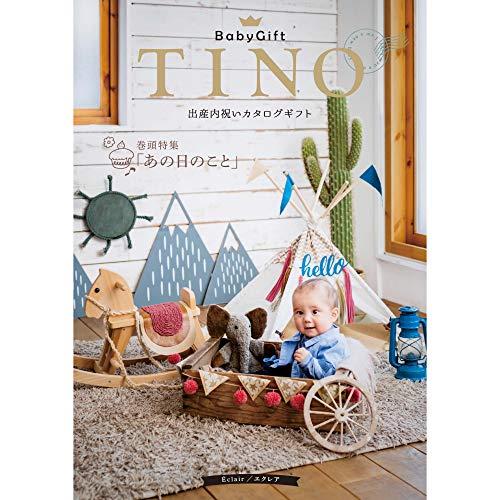 シャディ カタログギフト TINO (ティノ) エクレア 出産内祝い 包装紙:レガロ
