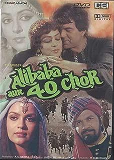 Alibaba Aur 40 Chor (Brand New Single Disc Dvd, Hindi Language, With English Subtitles, Released By DEI)