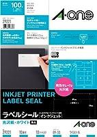 エーワン IJ用光沢紙ラベル 名刺サイズ 29221 00046121【まとめ買い3パックセット】