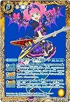バトルスピリッツ CB14-X03 [ロックマイハートコーデ]桜庭ローラ X