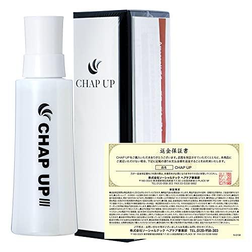 医薬部外品 チャップアップ (CHAPUP) 薬用 育毛剤 男性用 女性用 [全額返金保証付] 育毛 トニック 発毛 頭皮にやさしい 無添加 (育毛ローション)1本…