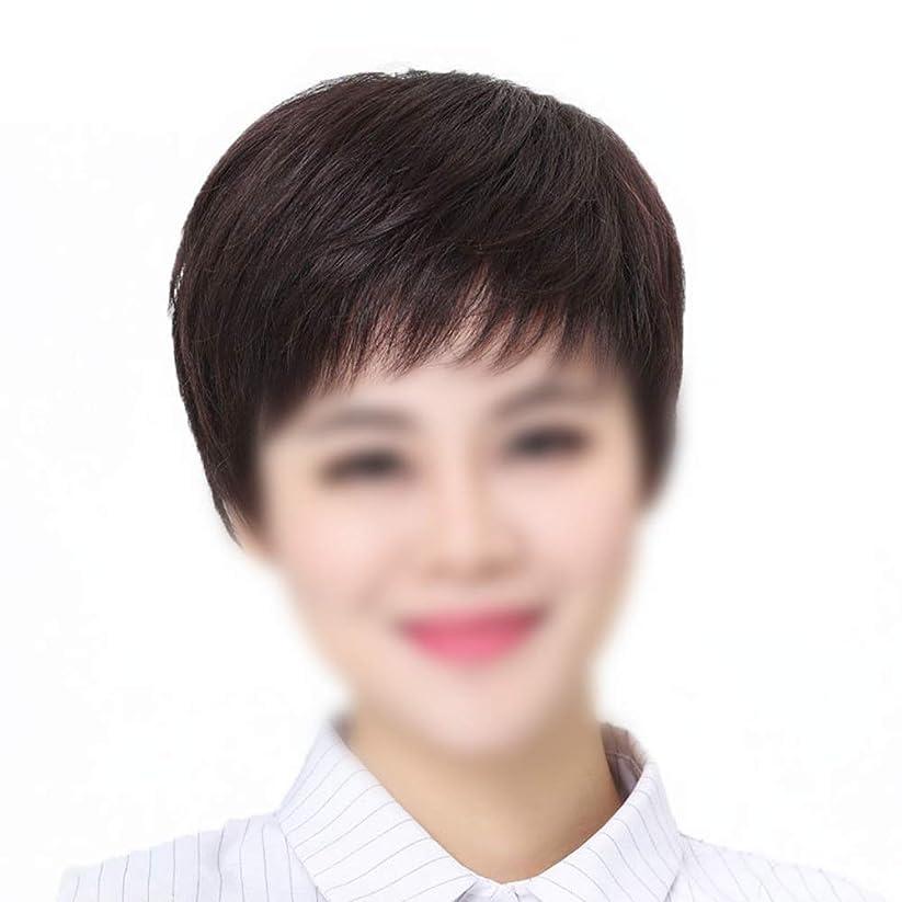 耳別に挽くHOHYLLYA 女性ショートストレートヘア中年ウィッグパーティーかつらのための自然なフルハンド織物リアルヘアエクステンション (色 : Natural black, サイズ : Mechanism)