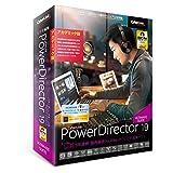 PowerDirector 19 Ultimate Suite アカデミック版