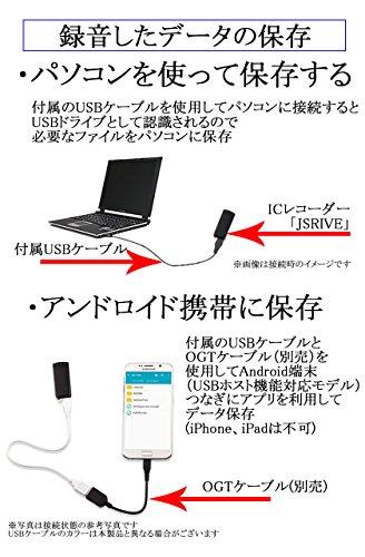 JSRIVEボイスレコーダーICレコーダー大容量16GB長時間超小型軽量録音機早戻しスキップ可能最大188時間録音メーカー1年保証(ブラック)