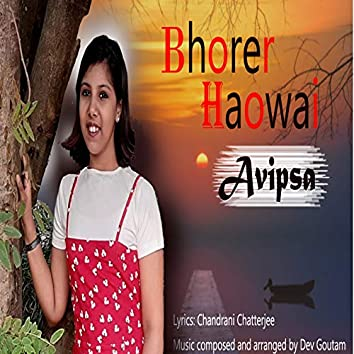 Bhorer Haowai