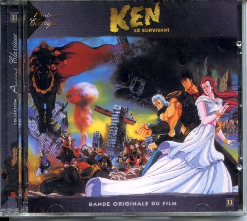 CD KEN le survivant ( hokuto no ken ) collection anime classique 11 - musique B.O bande originale du film