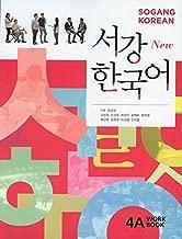 New Sogang Korean 4A Work Book (2015)