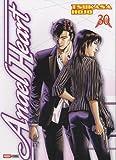 Angel Heart Vol.30 de Hojo. Tsukasa (2010) Broché