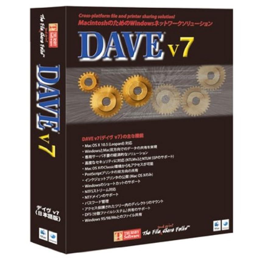 札入れ高さ打倒DAVE v7 5Pack