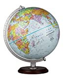 Replogle Concord, Blue Ocean Bilingual World Globe, English and Chinese Text(12'/30cm Diameter) Made in USA