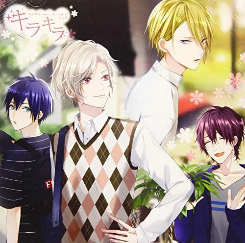 ALIVE Growth Drama CD vol.4 「キラキラ」