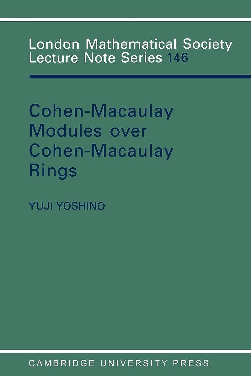 爬虫類外交問題シェアLMS: 146 Cohen Macauley Modules (London Mathematical Society Lecture Note Series)