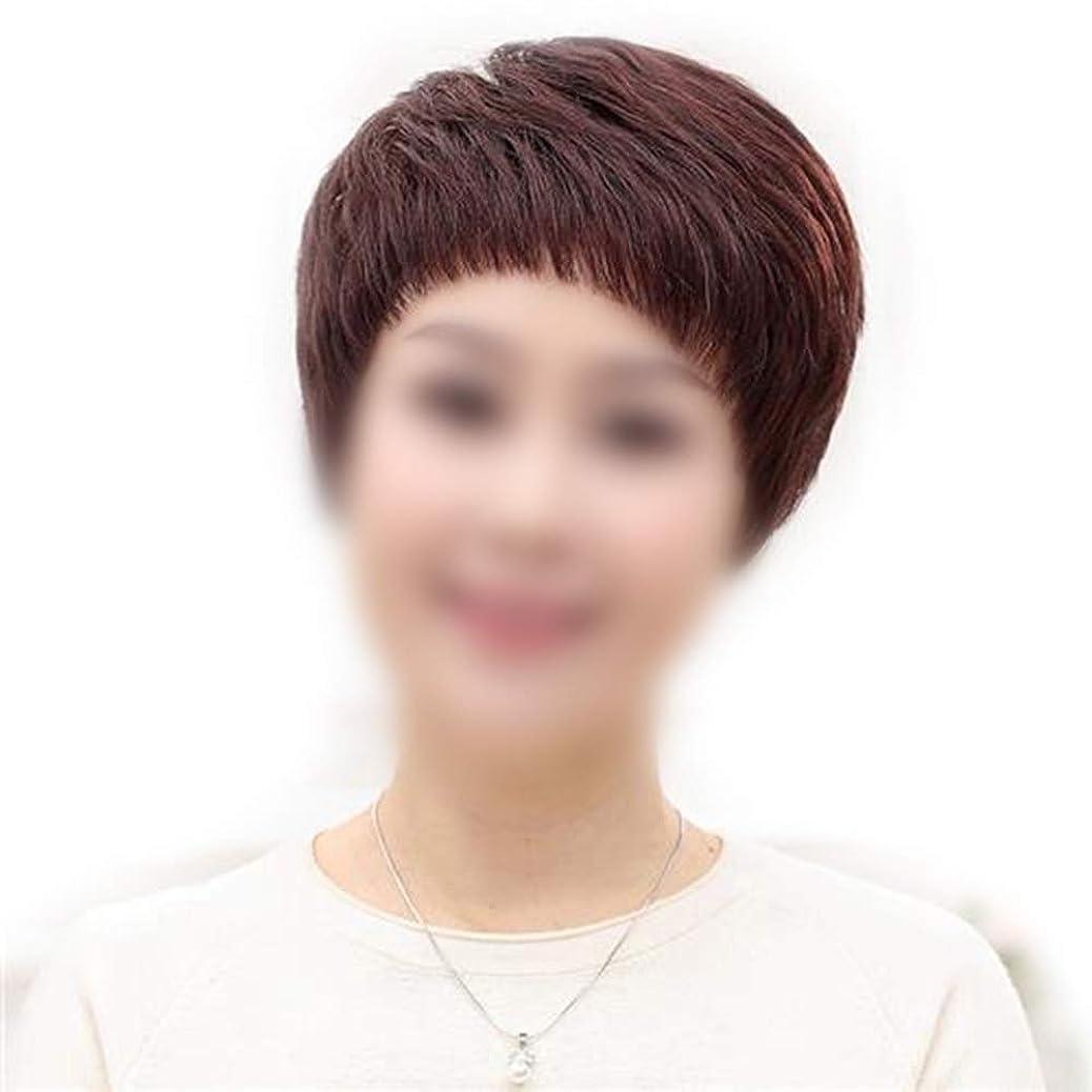ホテルソーセージ弱まるYOUQIU 女子ショートストレート髪のフルハンド織実ヘアウィッグデイリードレスウィッグ (色 : Natural black)