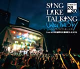 SING LIKE TALKING Premium Live 28/30 Under The Sky ~シング・ライク・ホーンズ~ Live at 日比谷野外大音楽堂 8.6.2016 [Blu-ray]