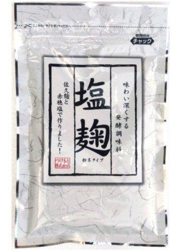 つけもと塩麹100g×5個