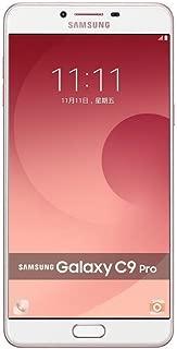 Samsung Galaxy C9 Pro C9000 64GB Pink, Dual Sim, 6