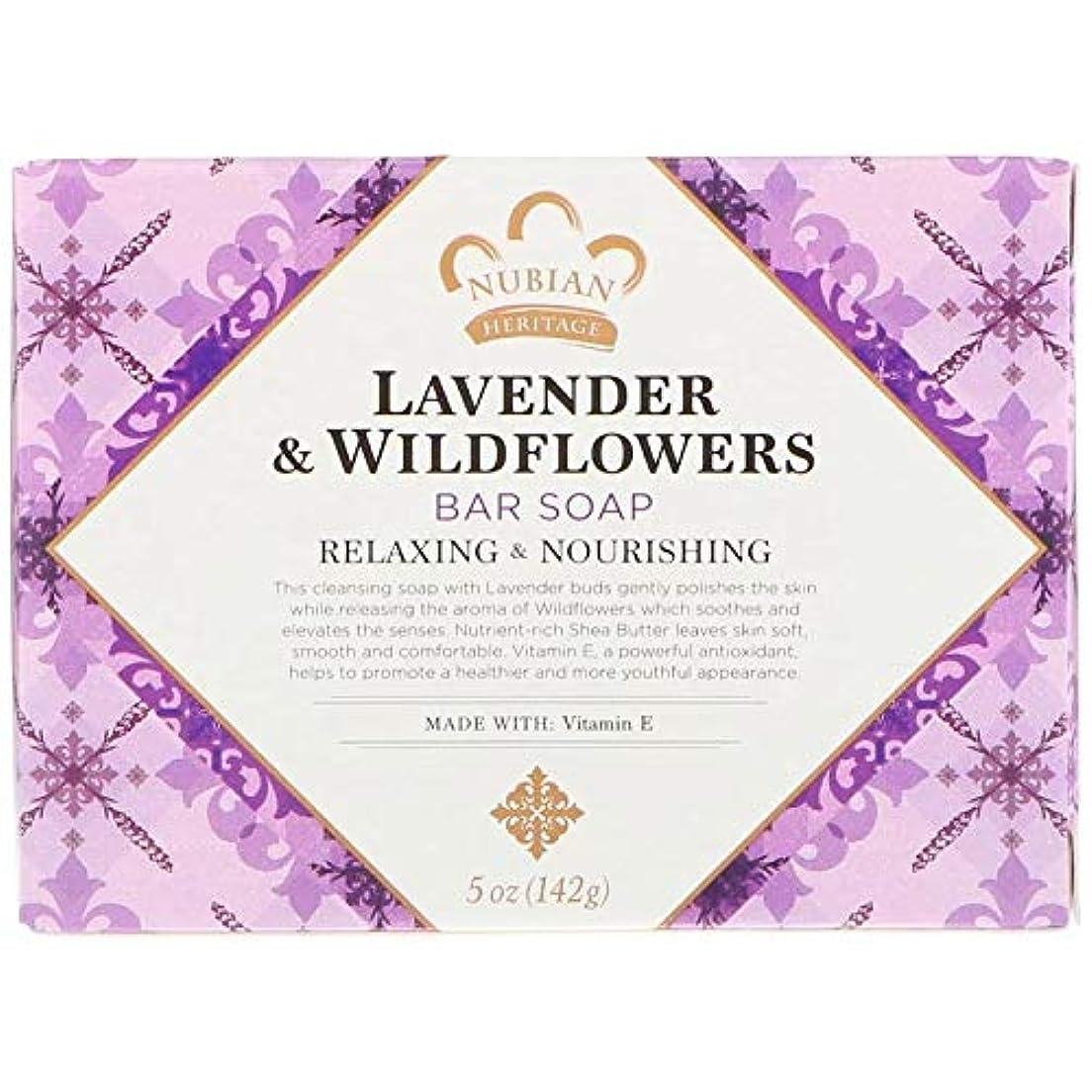 差別独裁者土器シアバターソープ石鹸 ラベンダー&ワイルドフラワー Lavender & Wildflowers Bar Soap, 5 oz (142 g) [並行輸入品]