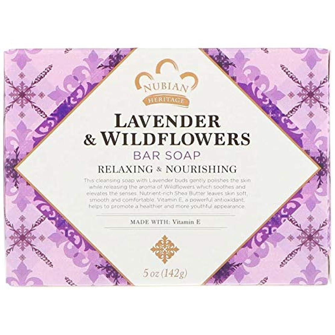マイク才能アラブ人シアバターソープ石鹸 ラベンダー&ワイルドフラワー Lavender & Wildflowers Bar Soap, 5 oz (142 g) [並行輸入品]