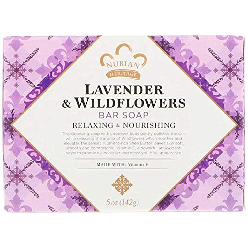 ラリーベルモント例外重要シアバターソープ石鹸 ラベンダー&ワイルドフラワー Lavender & Wildflowers Bar Soap, 5 oz (142 g) [並行輸入品]