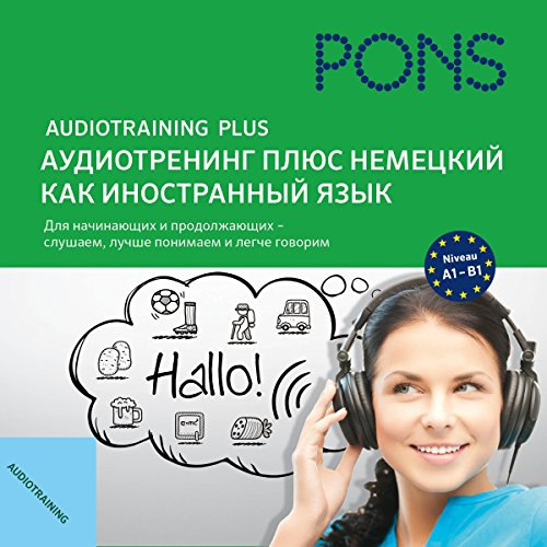 Audio Training Plus - German as a foreign language - Russian user language audiobook cover art