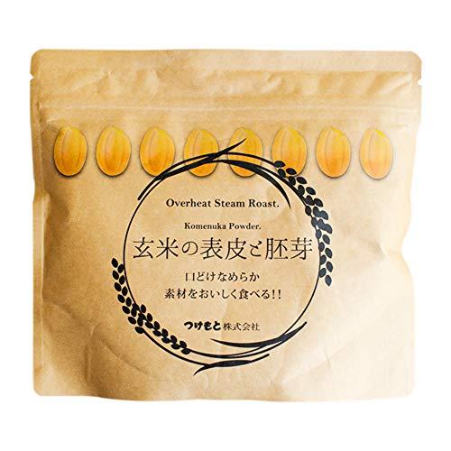 米ぬかパウダー 玄米の表皮と胚芽