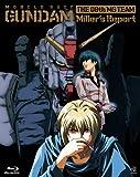 機動戦士ガンダム/第08MS小隊 ミラーズ・リポート (初回限定版) [Blu-ray] image