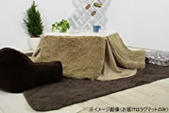 able to use for Japanese Kotatsu set with Home and Living 100% Polyester Matertial This order comes only Rug Mat. This product is very popular in Japan.