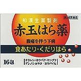 【第2類医薬品】赤玉はら薬・NY 16包