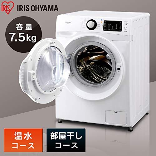 IRISOHYAMA(アイリスオーヤマ)『ドラム式洗濯機(FL71-W/W)』