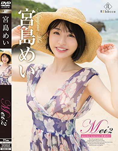 Mei2 maybe heaven・宮島めい