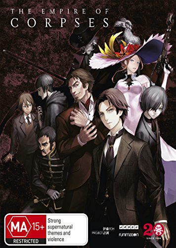 PROJECT ITOH: EMPIRE OF CORPSES - PROJECT ITOH: EMPIRE OF CORPSES (1 Blu-ray)