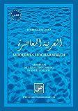 Modernes Hocharabisch: Lehrbuch...image