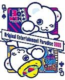 おれパラ 2020 Blu-ray ~ORE!!SUMMER 2...[Blu-ray/ブルーレイ]