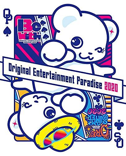 おれパラ 2020 Blu-ray ~ORE!!SUMMER2020~&~Original Entertainment Paradise -おれパラ- 2020 Be with~BOX仕様完全版/オムニバス