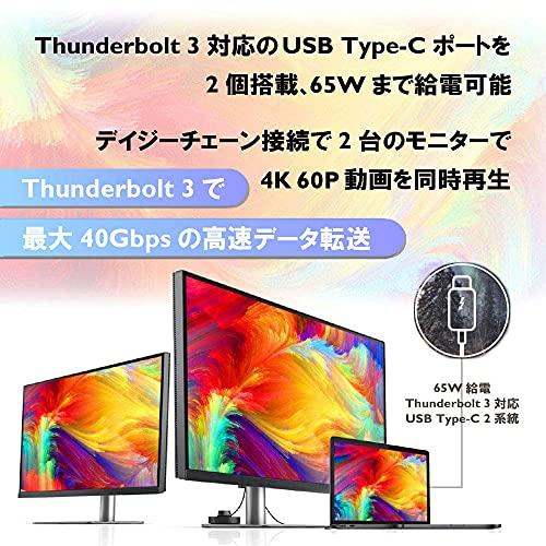 ベンキュージャパンPD2725U27型4KThunderbolt3対応モニター(4K/DisplayHDR400/IPS/ノングレア/広色域/Thunderbolt3/65W給電/KVM機能/MST接続/スピーカー付/高さ調整/回転)27インチワイド