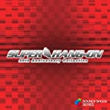Name Entry - SUPER HANG-ON