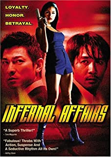 Infernal Affairs (English Dubbed)