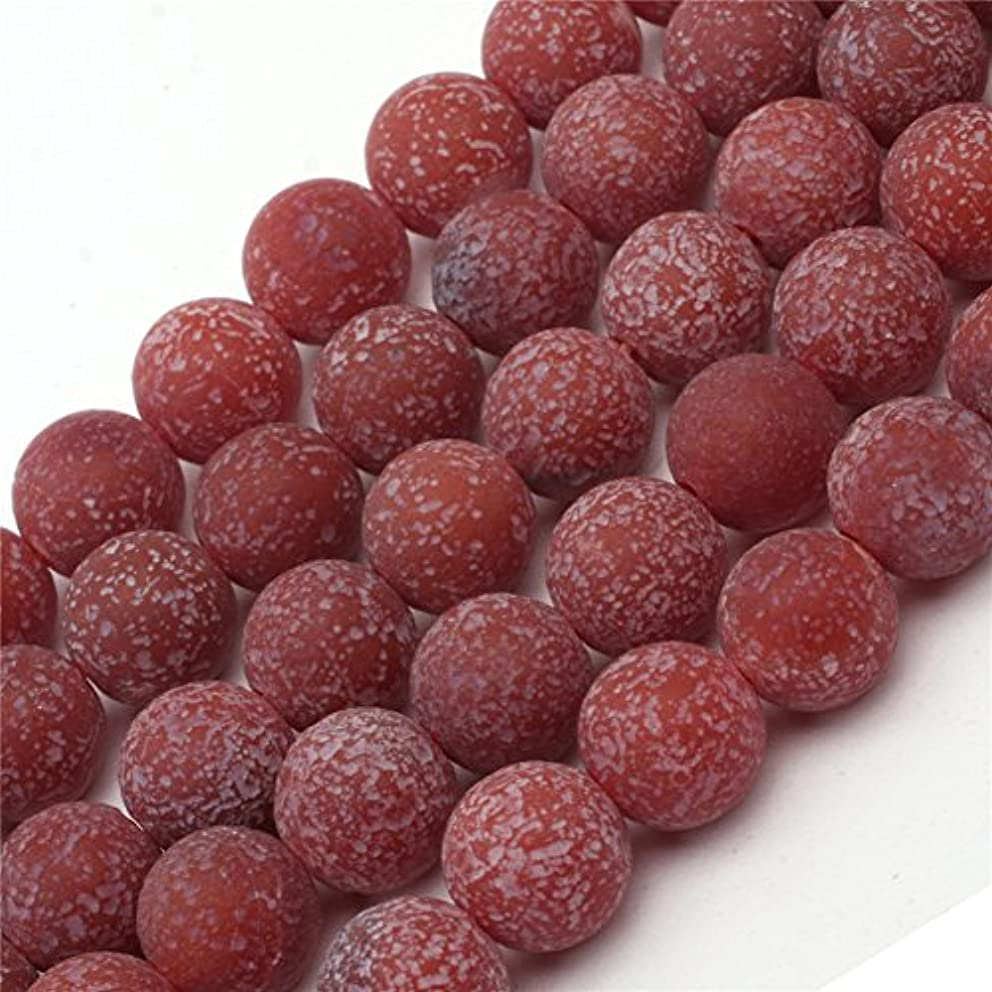 10mm Round Red Agate Beads for Jewelry Making Natural Semi Precious Gemstone Frozen Matte Frosted Strand 15