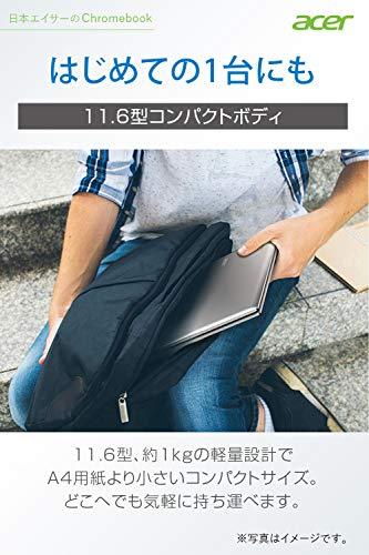 51td2bJ+VNL-「Acer Chromebook Spin 311 (CP311-3H-A14N/E)」の実機レビュー!軽量・コンパクト・低価格なコンバーチブルならコレ