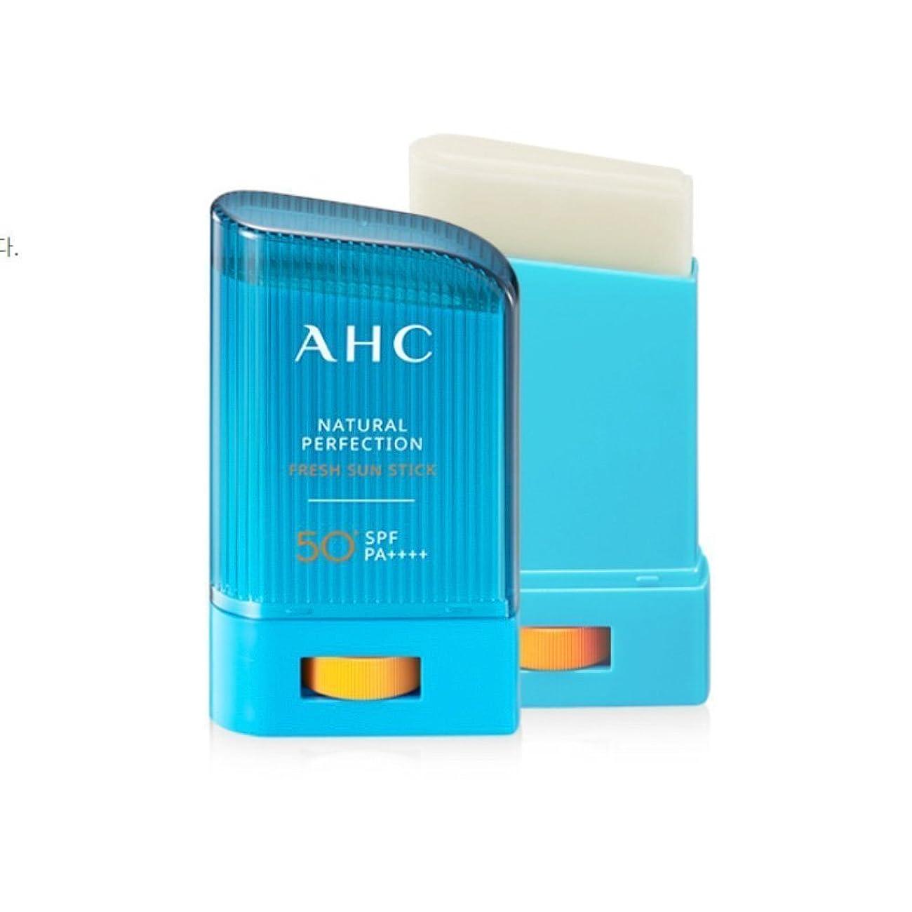ゴミ箱を空にする仲人自己[1+1] AHC Natural Perfection Fresh Sun Stick ナチュラルパーフェクションフレッシュサンスティック 22g * 2個 [並行輸入品]
