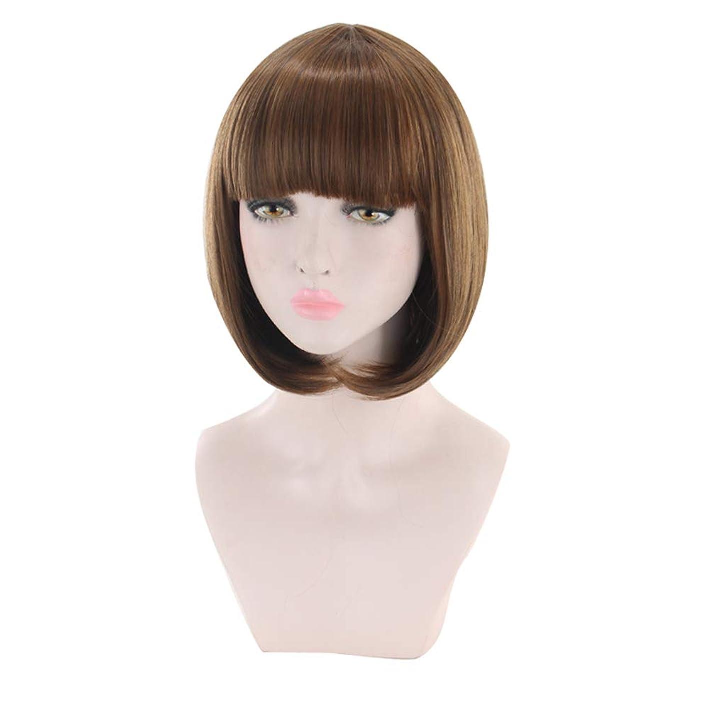 しばしば人類保有者YESONEEP 11.8インチハロウィーンパーティーショート前髪なし高温繊維毛髪のかつらファッションかつら (色 : 淡い茶色)