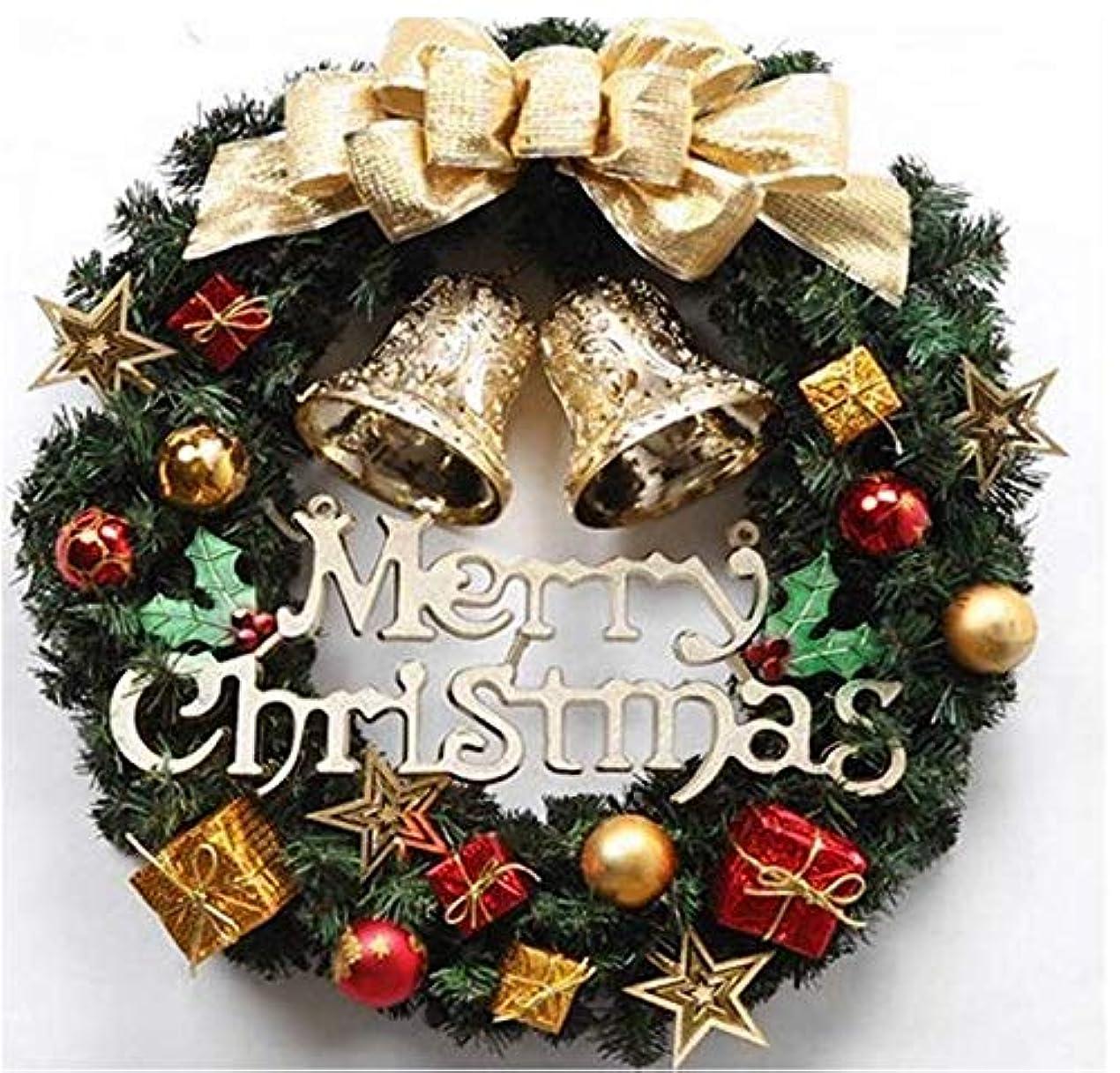 青三角乱用Pichidr クリスマス リース オーナメント クリスマス 飾り かわいい 人気 豪華 開店祝い 新築祝い 内祝い 開業祝い クリスマス 飾り インテリア 玄関 ドア 飾り アクセサリー プレゼント ギフト 贈り物 にも 花 鈴 ベル 30CM