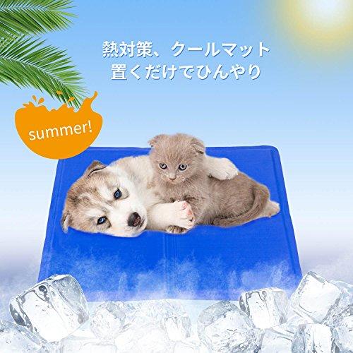 Dopetペットクールマットひんやりマットひんやりシート夏用犬猫用ひえひえ爽快ジェルマット冷却マット涼感冷感マット多用途ひんやりペットクールベッドマットシート冷えマットエコクーラー夏ひんやりグッズ犬用ひんやり冷却マット猫熱中症・暑さ対策(L)