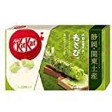 Japanese Kit Kat - Wasabi Chocolate Box (12 Mini Bar)
